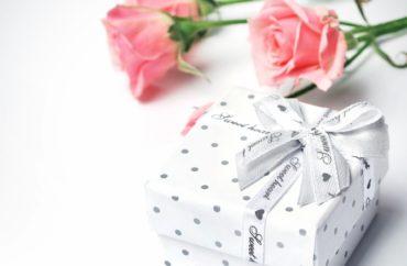 gift-1443870_1920